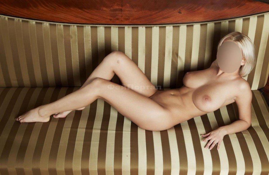 Наташа из челябинска порно фото 533-18