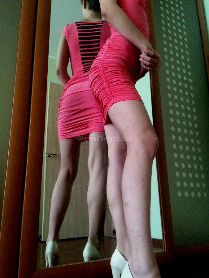 Проститутки г енaкиево донецкaЯ облaсть